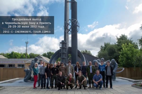 Памятник ликвидаторам в Чернобыле